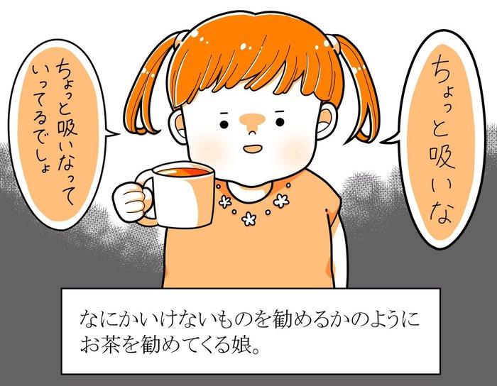 「おかねがほしいです!」無邪気な2歳女子の直球発言にずっこける。の画像3