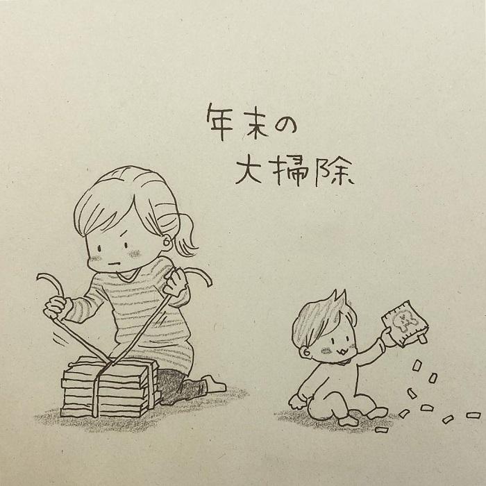 門松=ネギ認定?!「年末年始」のおもしろエピソード集の画像9