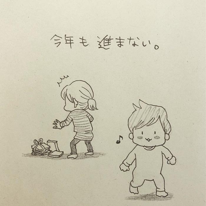 門松=ネギ認定?!「年末年始」のおもしろエピソード集の画像15