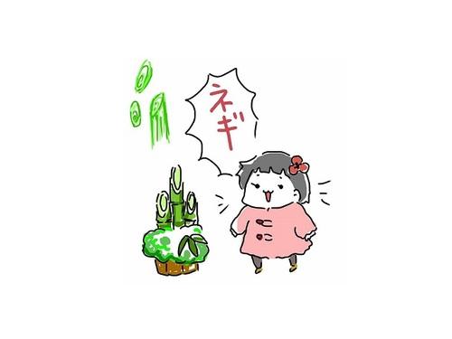 門松=ネギ認定?!「年末年始」のおもしろエピソード集のタイトル画像