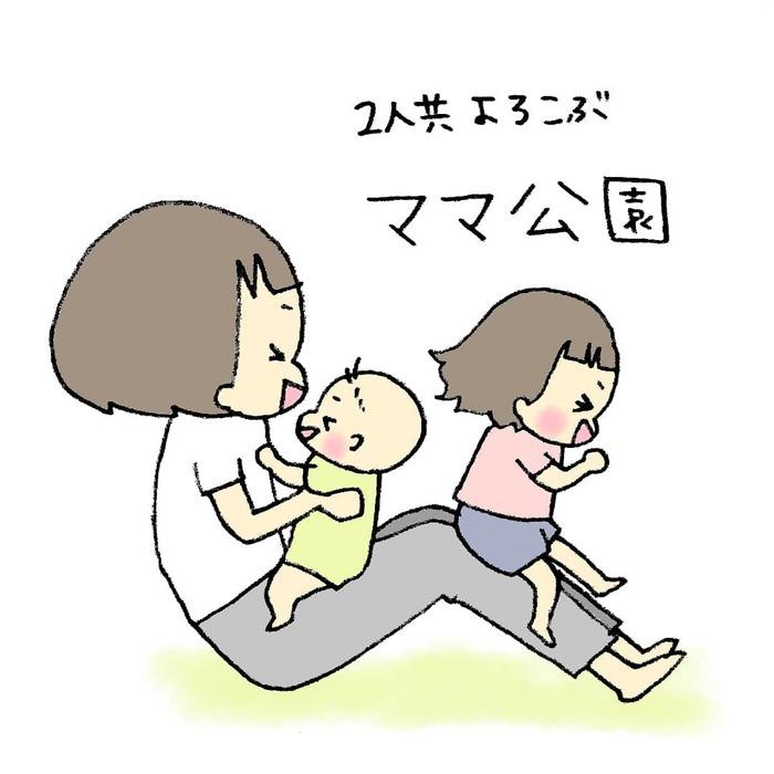 """もしや人生最大のモテ期では…?2歳差ママの""""マル秘""""テクニックの画像2"""
