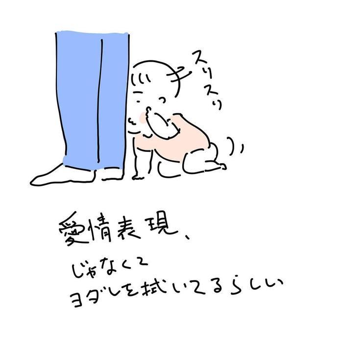"""「とりあえず、舐める。」困るけどかわいい""""0歳児行動あるある""""!の画像16"""