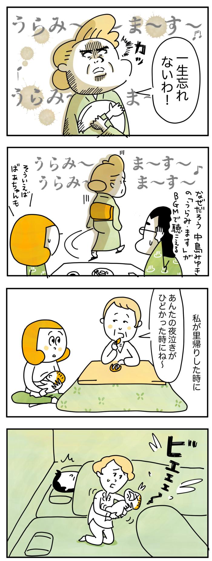 昭和に「イクメン」という言葉はなかった!時代と共に変わる「子育て」の形の画像3