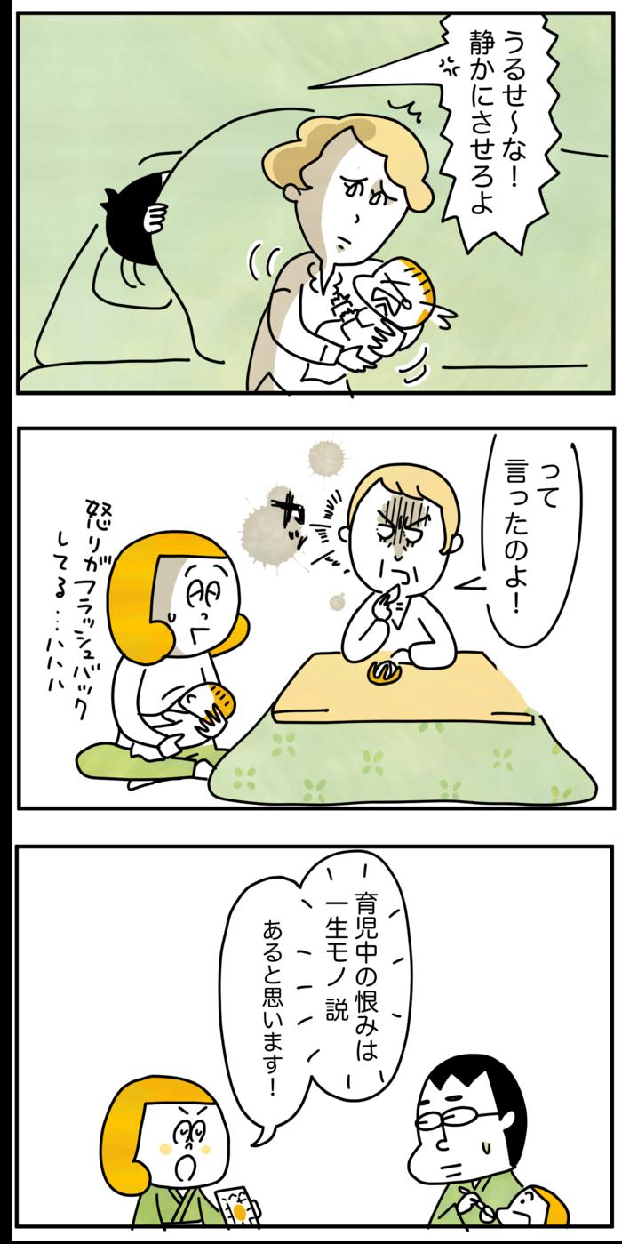 昭和に「イクメン」という言葉はなかった!時代と共に変わる「子育て」の形の画像4