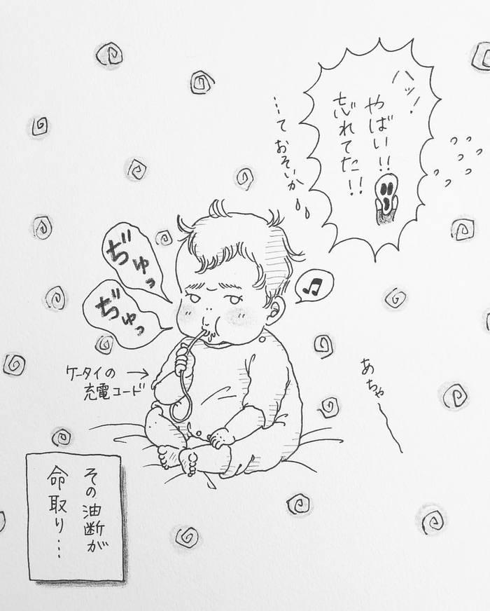 """「寝たと思ったのに…(泣)」赤ちゃん""""あるある""""の数々に、共感がとまらない!の画像23"""