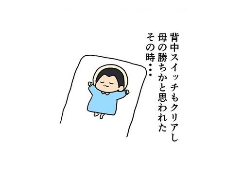 """「寝たと思ったのに…(泣)」赤ちゃん""""あるある""""の数々に、共感がとまらない!のタイトル画像"""