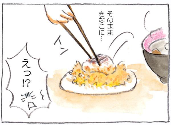 嫁いだ先で衝撃!白味噌のお雑煮のお餅を…まさかの「アレ」にイン!の画像8