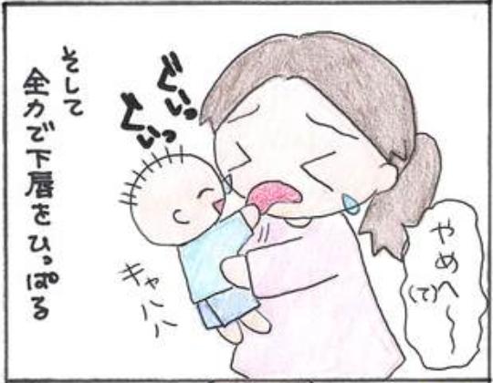 私のイメージがおかしいの?赤ちゃん、想像と違いました(笑)<第二回投稿コンテストNo.60>の画像9
