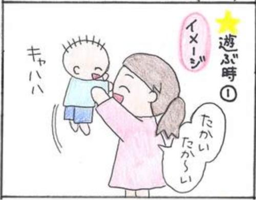 私のイメージがおかしいの?赤ちゃん、想像と違いました(笑)<第二回投稿コンテストNo.60>のタイトル画像