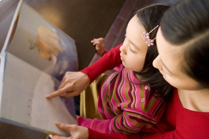 赤ちゃん(0~1歳児)への読み聞かせの効果とおすすめの絵本10選!の画像1