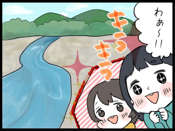 大きな川を見て「海だ〜!」と大はしゃぎ。岐阜っ子あるあるに思わず笑みがこぼれちゃうの画像2