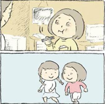 友達に「ごめん」が言えなかった日は、ごはんがおいしくなかった。の画像4