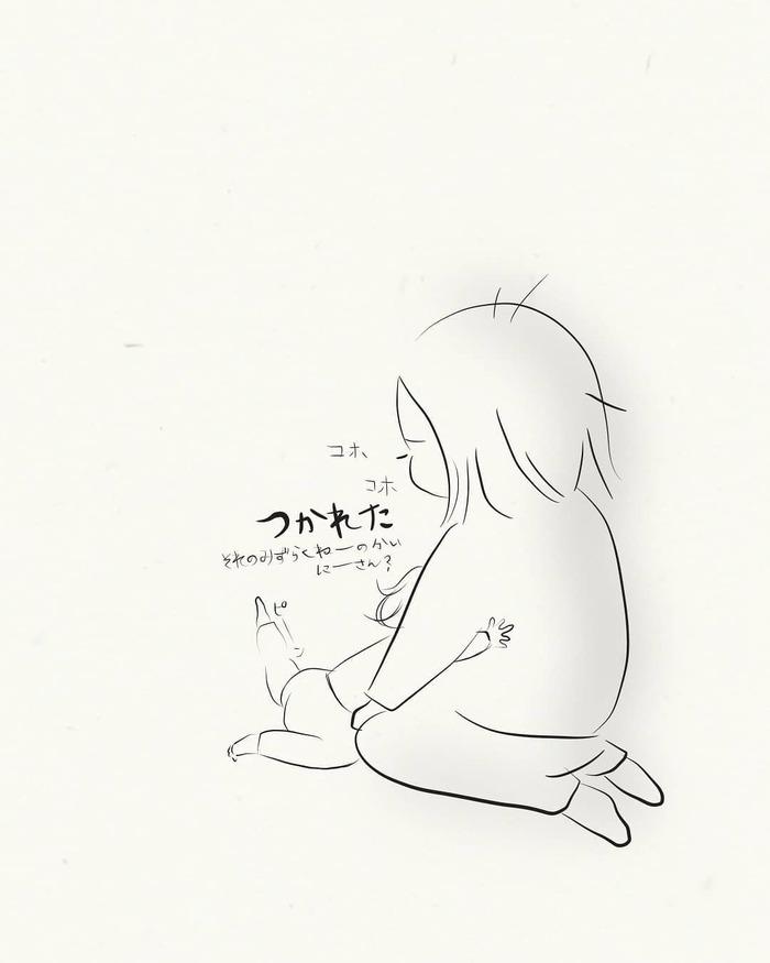 子どもの成長は、うれしくて切ない。思わず「我が子を抱きしめたくなる」瞬間の画像9