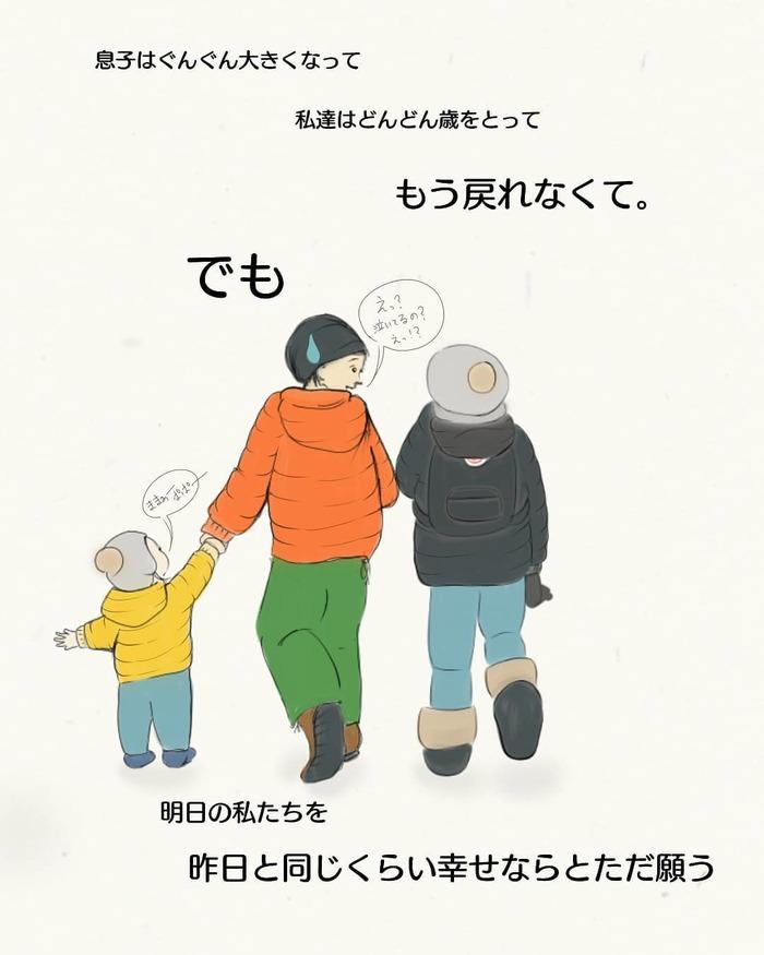 子どもの成長は、うれしくて切ない。思わず「我が子を抱きしめたくなる」瞬間の画像37