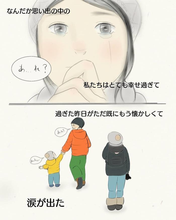 子どもの成長は、うれしくて切ない。思わず「我が子を抱きしめたくなる」瞬間の画像36