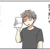 """招待状に""""アレ""""が書かれてる!北海道の結婚式ならではの「ご当地ルール」のタイトル画像"""