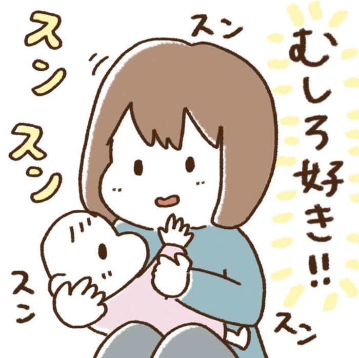 """「ん、この匂いは…」新米ママの毎日は""""新しい発見""""がいっぱい?!の画像10"""