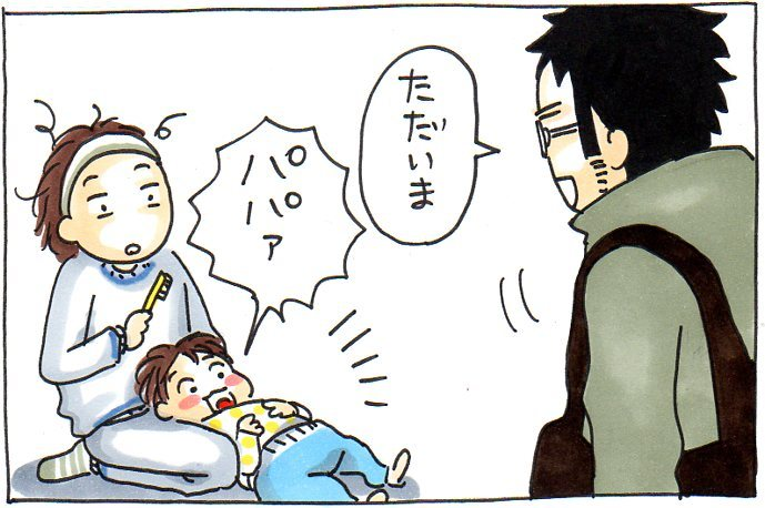 明日からの育児がちょっと楽しくなる?北海道の方言おしえますの画像5