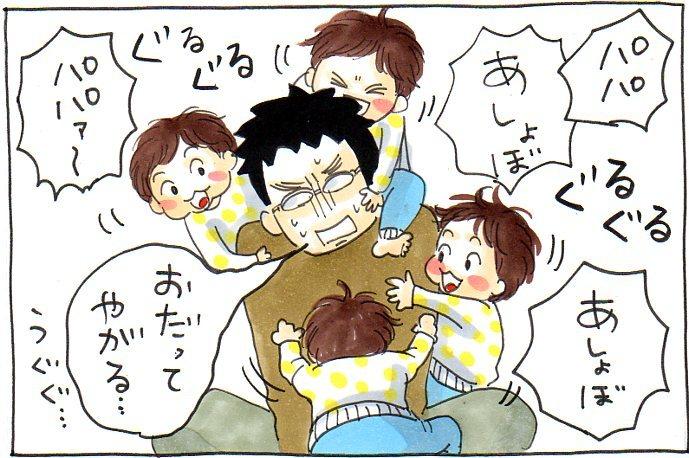 明日からの育児がちょっと楽しくなる?北海道の方言おしえますの画像6