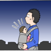 妻に「助かる~!」と言わしめた、夫の子育て協同ワーク【ベスト3】のタイトル画像