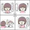 「そんな言葉いつ覚えたの(笑)?」4歳差姉妹の言動から目が離せない!!のタイトル画像