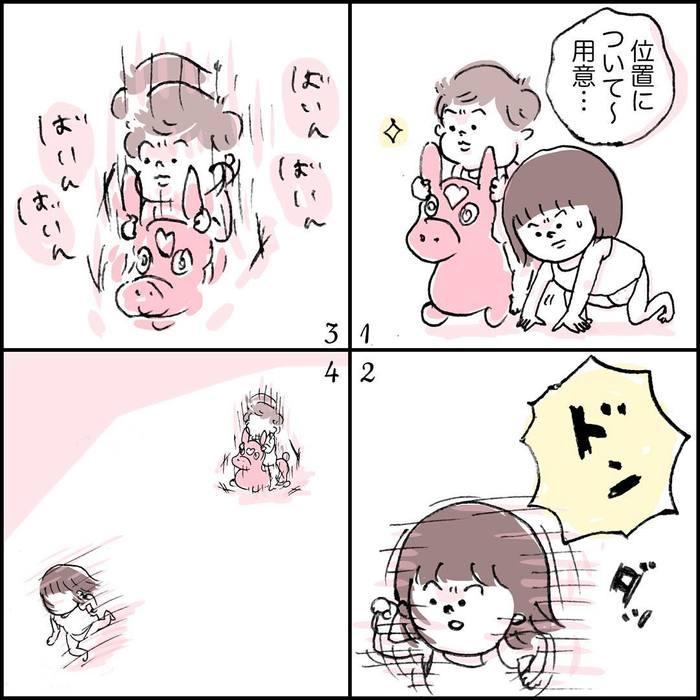 「そんな言葉いつ覚えたの(笑)?」4歳差姉妹の言動から目が離せない!!の画像4