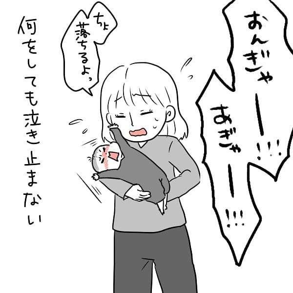 おっぱい→オムツ替え→抱っこ→おっぱい…(以下略)ママのリアルに共感の嵐!の画像26