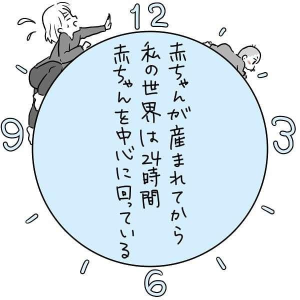 おっぱい→オムツ替え→抱っこ→おっぱい…(以下略)ママのリアルに共感の嵐!の画像7