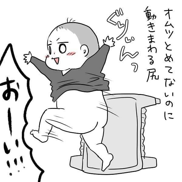 おっぱい→オムツ替え→抱っこ→おっぱい…(以下略)ママのリアルに共感の嵐!の画像15