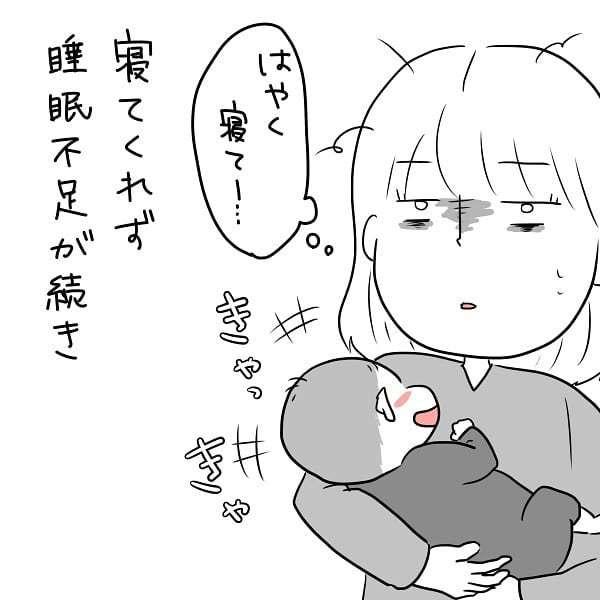 おっぱい→オムツ替え→抱っこ→おっぱい…(以下略)ママのリアルに共感の嵐!の画像28