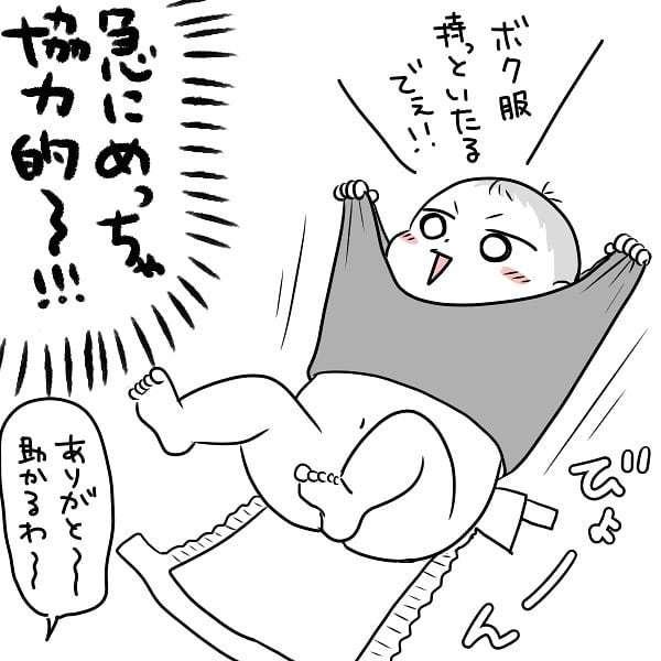 おっぱい→オムツ替え→抱っこ→おっぱい…(以下略)ママのリアルに共感の嵐!の画像24