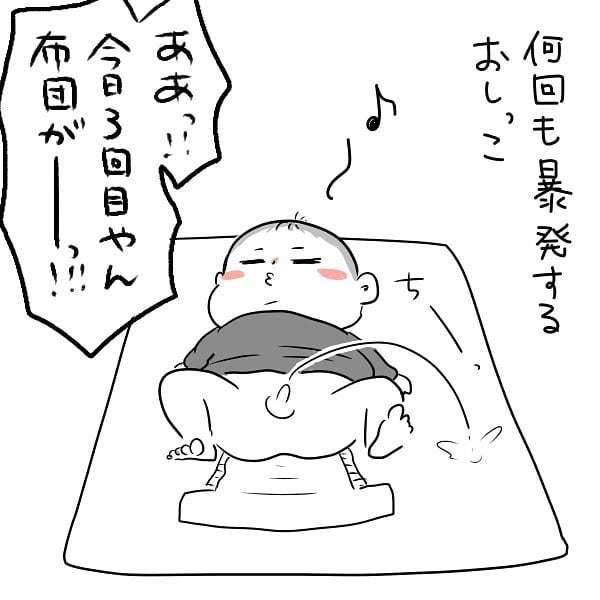 おっぱい→オムツ替え→抱っこ→おっぱい…(以下略)ママのリアルに共感の嵐!の画像27