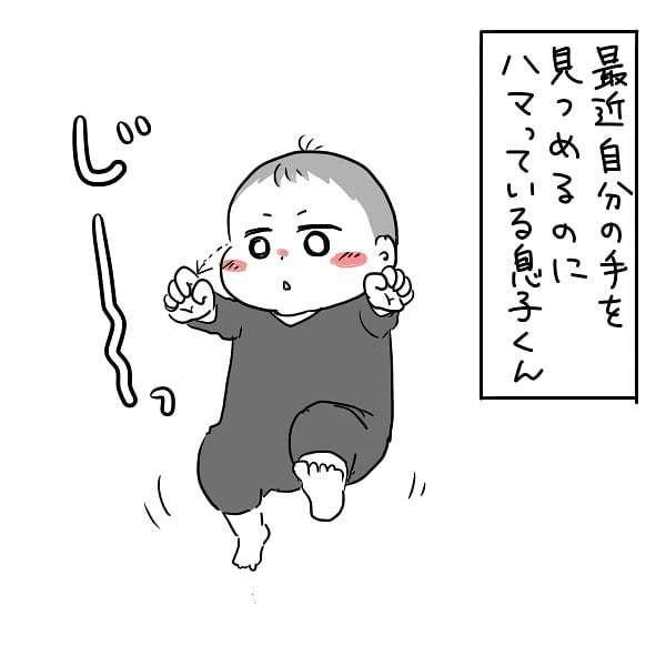 おっぱい→オムツ替え→抱っこ→おっぱい…(以下略)ママのリアルに共感の嵐!の画像10