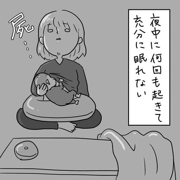おっぱい→オムツ替え→抱っこ→おっぱい…(以下略)ママのリアルに共感の嵐!の画像3