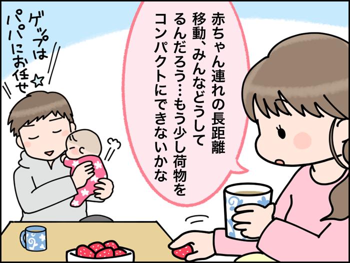 乳児用液体ミルクがついに解禁!子育てはどう変わる?の画像6