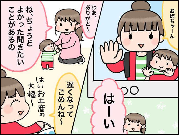 乳児用液体ミルクがついに解禁!子育てはどう変わる?の画像8