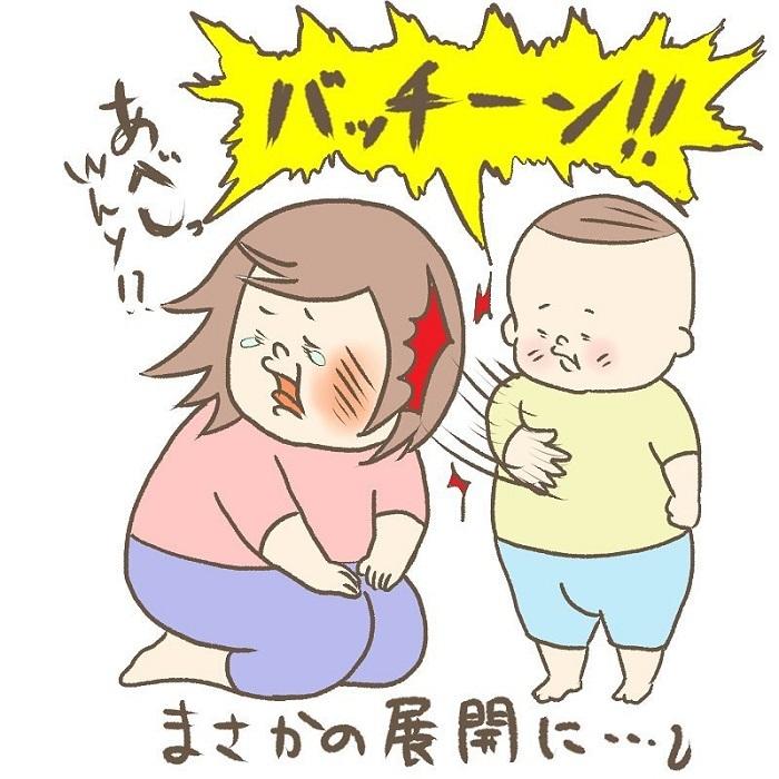 父の目線で母子を見ると…。パパの「定点観測」が楽しい育児日記の画像25