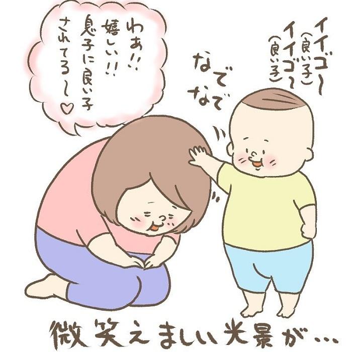 父の目線で母子を見ると…。パパの「定点観測」が楽しい育児日記の画像24