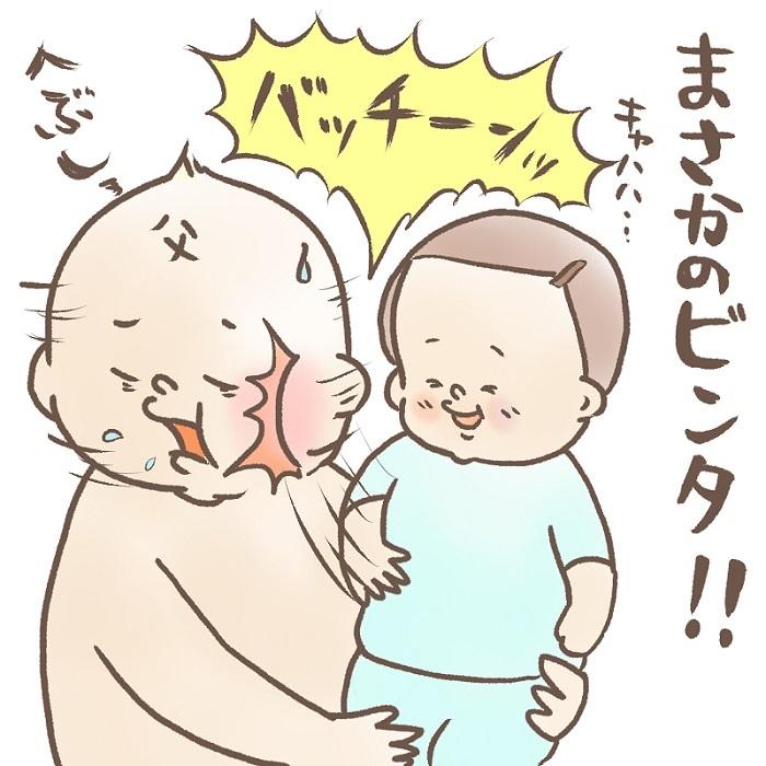 父の目線で母子を見ると…。パパの「定点観測」が楽しい育児日記の画像28