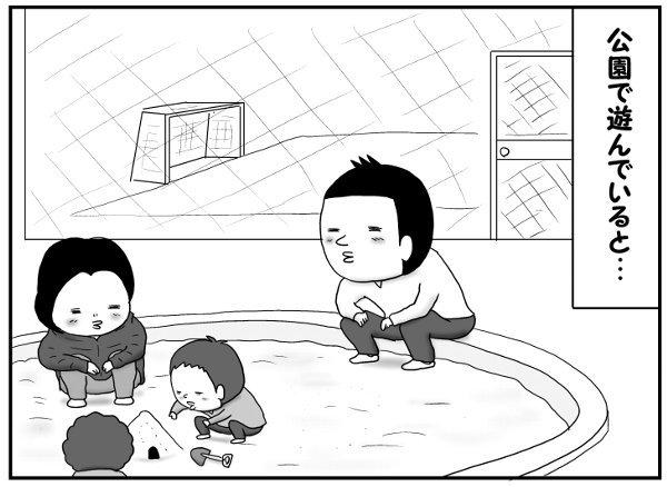 スポーツでわかる親子のタイプ。うちはまさかの・・・の画像1