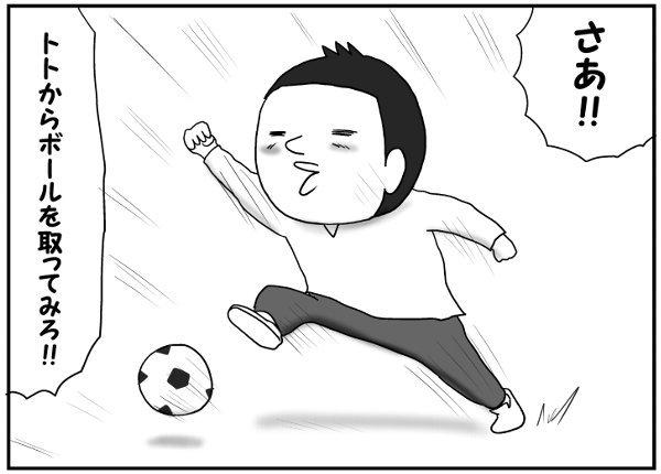 スポーツでわかる親子のタイプ。うちはまさかの・・・の画像14