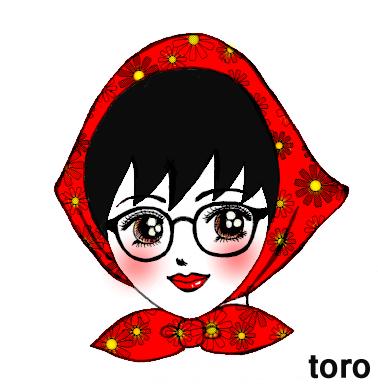 松田トロの画像