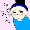 くま母さんのアイコン