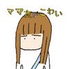 ママ友がこわい 野原広子のアイコン