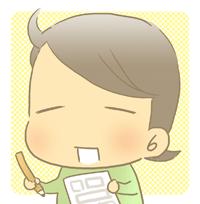 綾乃かずえの画像