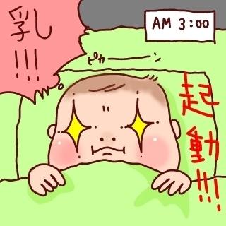 takakoの画像