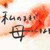 菅原那由多の画像