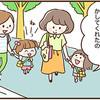 もう見逃さない!保育園の園長先生が教える、子どもの成長に気づく3か条のタイトル画像